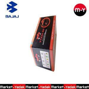 battry-12N9-boland-qp-apache-pulse-pulsar.jpg3