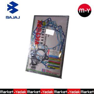 vasher-bandi-kamel-boxer